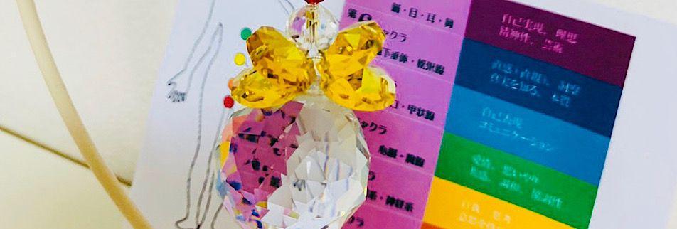 沖縄豊見城市*カラーセラピーの隠れ家サロンてぃんくる